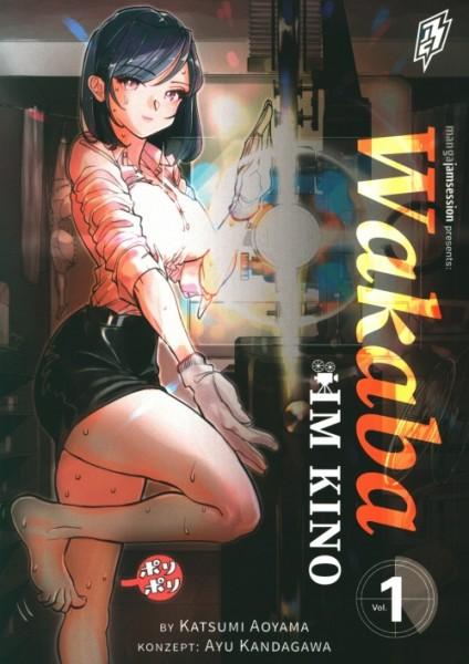 Wakaba im Kino 01