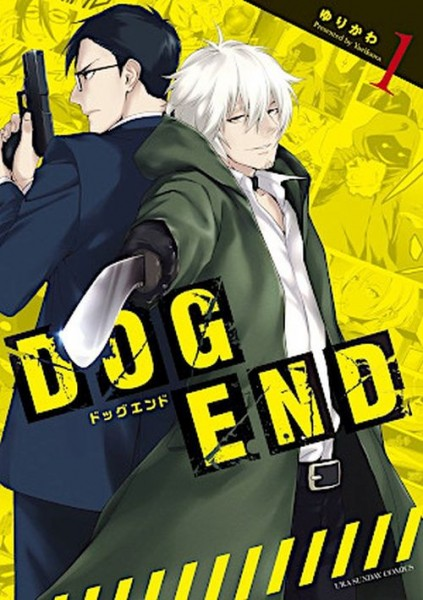 DOG END 1 (05/20)
