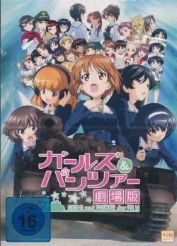 Girls & Panzer - Der Film DVD