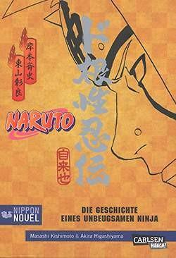 Naruto Nippon Novel 2