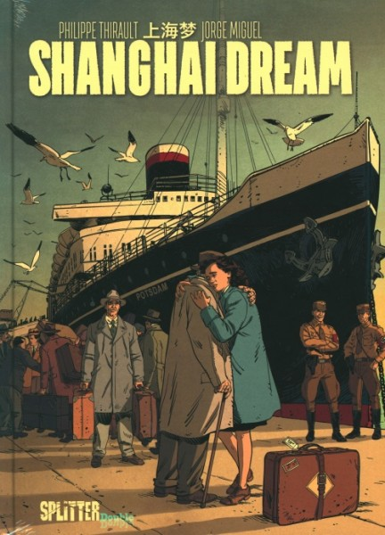 Shanghai Dream