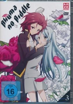 Akuma no Riddle Vol.3 DVD
