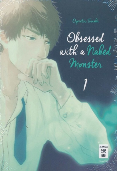 Obsessed with a naked Monster 1
