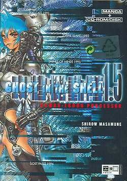Ghost in the Shell 1.5 - Human Error Processer