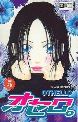 Othello (EMA, Tb) Nr. 1-7