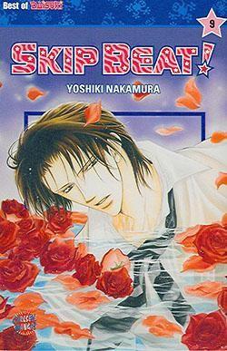 Skip Beat 09