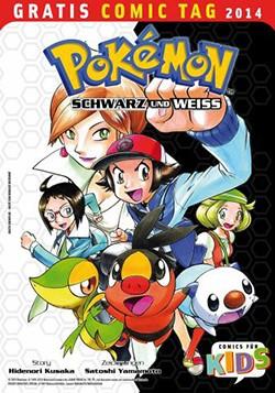 Gratis Comic Tag 2014: Pokémon 1: Schwarz und Weiss