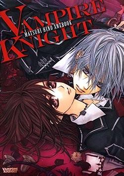 Vampire Knight (Carlsen, Br.) Artbook