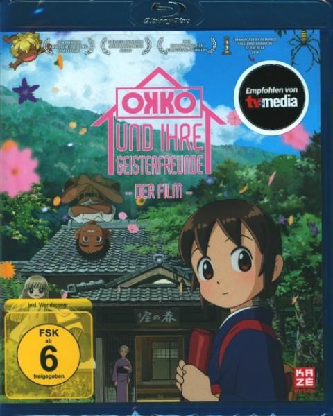 Okko und ihre Geisterfeunde - Der Film Blu-ray