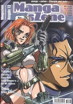 Manga Szene 13