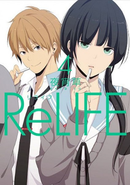 ReLife 4 (06/20)