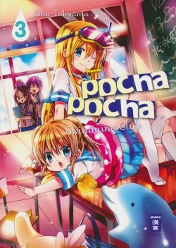Pocha-Pocha Swimming Club 03
