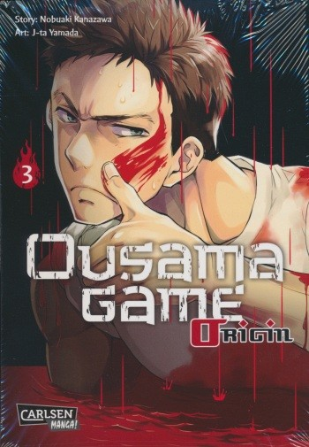 Ousama Game Origin 3