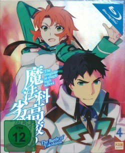 The Irregular at Magic High School Vol. 4 Blu-ray