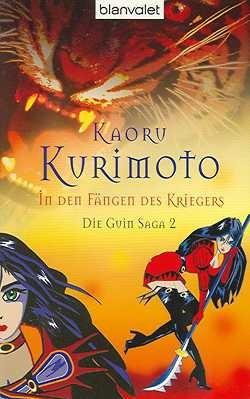 Kurimoto, K.: Die Guin Saga 2