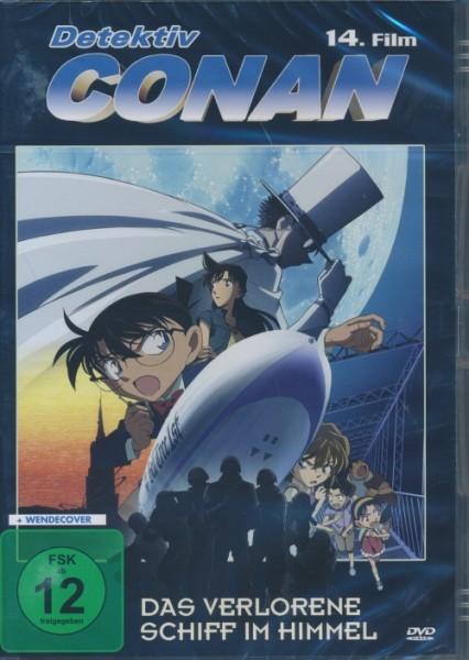 Detektiv Conan - Der 14. Film DVD