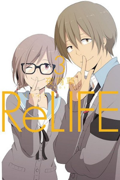 ReLife 3 (03/20)