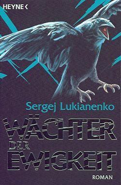 Lukianenko, S.: Wächter der Ewigkeit