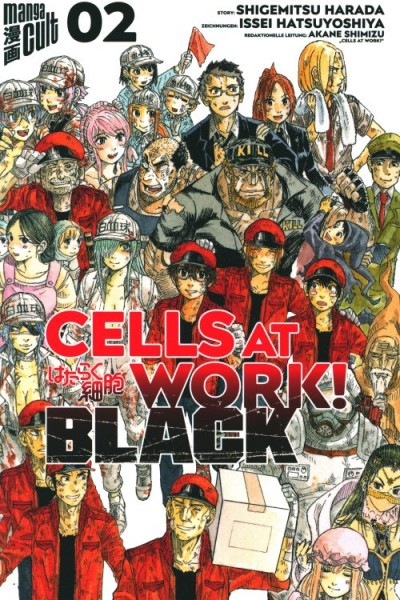 Cells at Work! Black 2