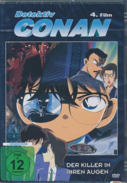 Detektiv Conan - Der 04. Film DVD