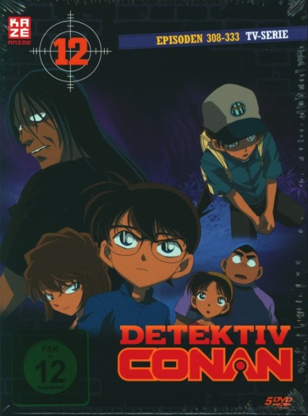 Detektiv Conan TV-Serie Box 12 DVD
