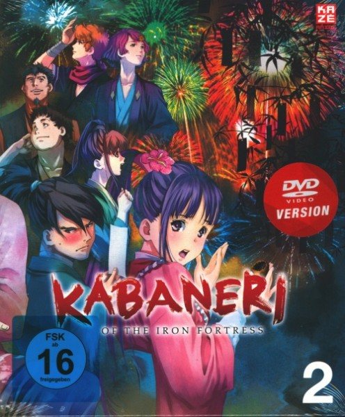 Kabaneri of the Iron Fortress Vol. 2 DVD