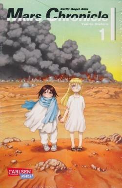 Battle Angel Alita: Mars Chronicle 1