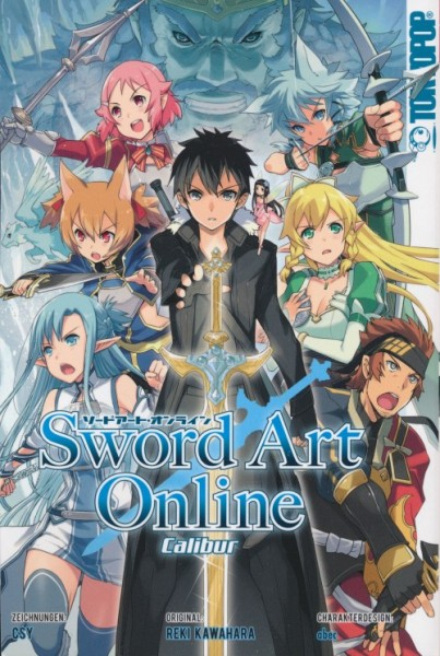 Sword Art Online – Calibur