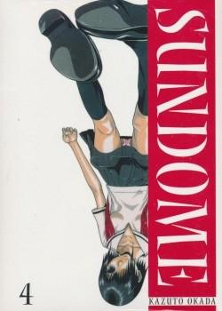 Sundome 04