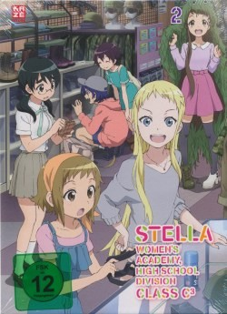 Stella Women's Academy Vol. 2 DVD