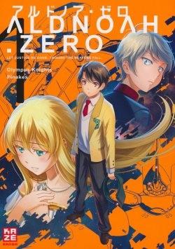 Aldnoah Zero 1