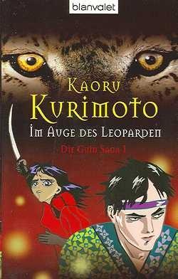 Kurimoto, K.: Die Guin Saga 1