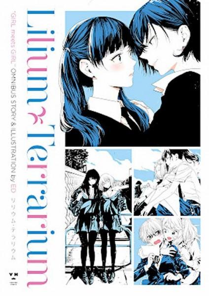 Lilium Terrarium (06/20)