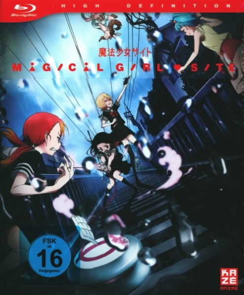 Magical Girl Site Vol. 1 Blu-ray mit Sammelschuber