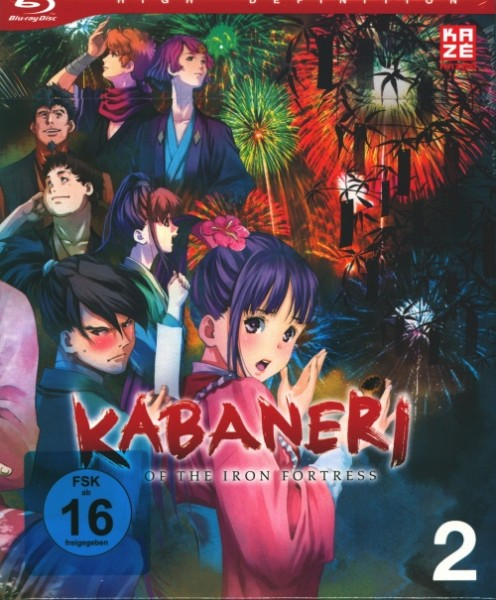 Kabaneri of the Iron Fortress Vol. 2 Blu-ray