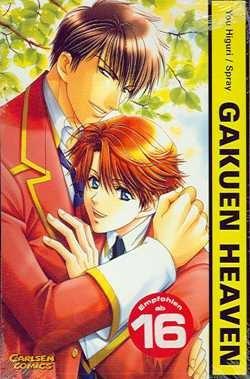 Gakuen Heaven 1