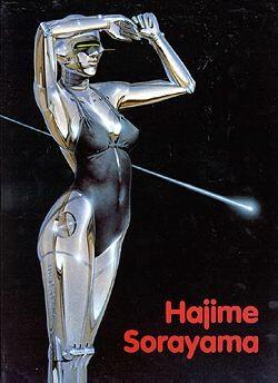 Hajime Sorayama Artbook