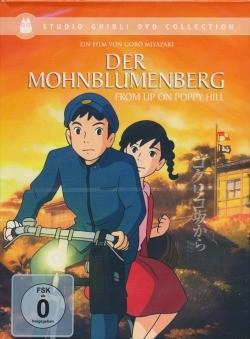 Der Mohnblumenberg DVD