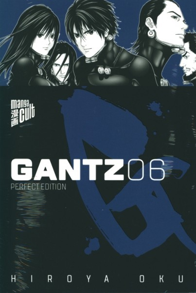Gantz - Perfect Edition 6
