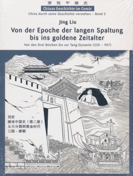 Chinas Geschichte im Comic (Chinabooks, Br.) Nr. 1-4