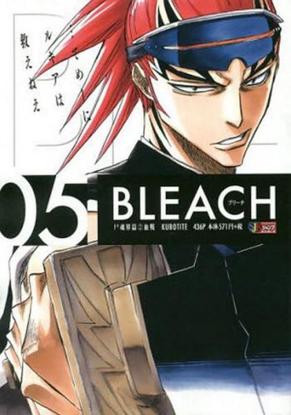 Bleach EXTREME 05 (03/20)