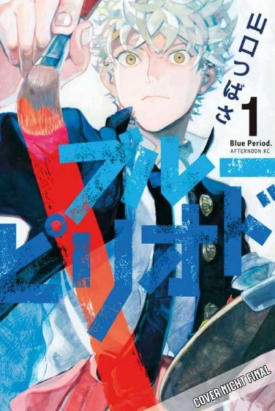 Blue Period 01 (06/20)
