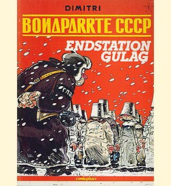 Bonaparrte CCCP (Comicplus, Br.) Nr. 1,2
