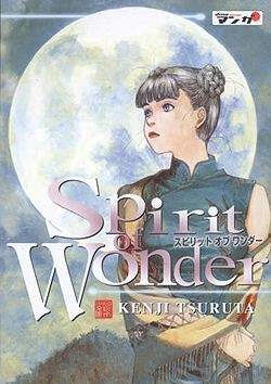 Spirit of Wonder 3